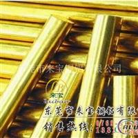 C280精光黃銅棒