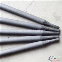 D808耐磨电焊条D808堆焊焊条