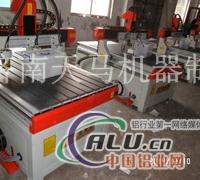 济南有哪些生产木工雕刻机的厂家
