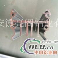 铝型材工业型材LED型材安徽
