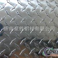 指针型花纹铝板 现货供应