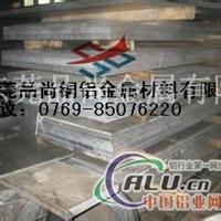 进口铝板5056_5056氧化铝板