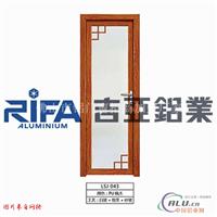 室内门铝型材价格