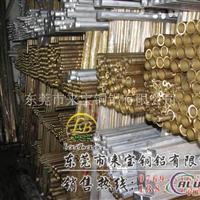 H65黄铜管 H63黄铜管
