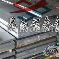 2025铝板,进口铝板2025