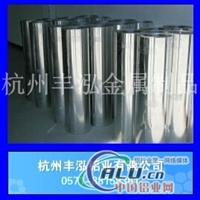 供应7022变形铝合金7022铝板