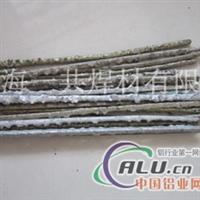 YD型硬质合金堆焊焊条(狼牙棒)