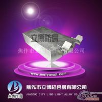 铝合金 高优质铝合金阳极厂