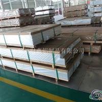 5052合金鋁板 江蘇5052鋁板生產廠