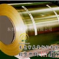 CDA268平直黄铜带