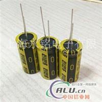 LED专用长寿命插件铝电解电容器