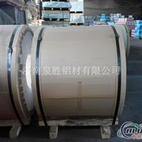 包管道用铝皮 铝卷 铝板