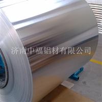 济南中福供应0.5mm铝卷0.5mm铝皮