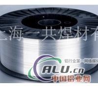 GULF Alloy4043铝焊丝