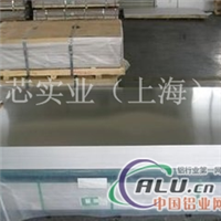 QC10铝板一公斤多少钱