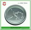206#58mm aluminium fruit juice can easy open lid company206#58mm aluminium fruit juice can easy open