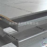 10mm中厚铝板