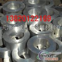 销售ly12铝管6061铝管