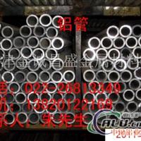 6061 6063铝管