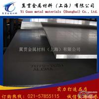超硬铝7075铝板