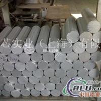 LF2鋁棒(5A02)