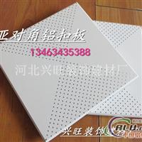 工程吊顶300x600铝扣板生产厂家