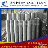 进口LC4铝管壁厚