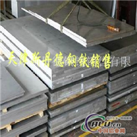 覆膜拉丝铝板价格