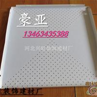 工程铝扣板 规格型号厂家订做