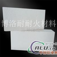 氧化铝空心球砖博洛耐厂家生产