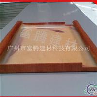 抗磨损木纹勾搭铝板