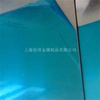现货4A11铝合金4A11铝板