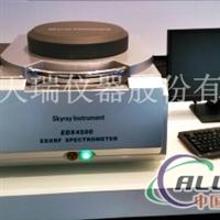 XRF熒光光譜儀