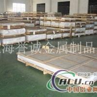造船铝板5083铝板5083防锈铝板