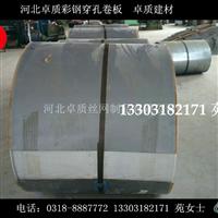 彩钢卷板吸音板穿孔压型吸音板