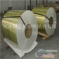 優質彩涂鋁板生產廠家