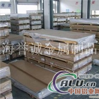 AL5052铝板   防锈铝板 薄铝板