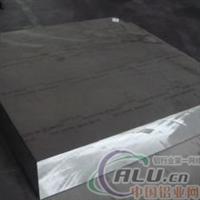 长期供应铝板花纹板价格优惠