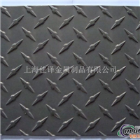 规格齐全4A01花纹铝板4A01铝卷