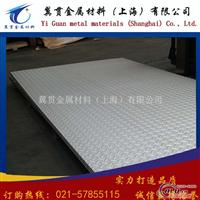 压花铝板 6063花纹铝板