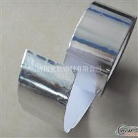 专业铝箔 电子铝箔 工业铝箔防锈