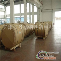 氧化铝板价格*