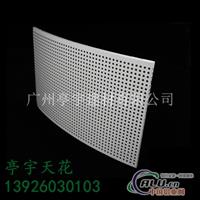 金属铝蜂窝板 铝蜂窝复合板