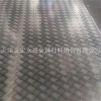 直销花纹铝板五条筋花纹铝板