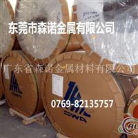 销售MIC6铝合金管材