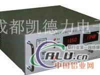 12V500A電鍍電解整流器廠家
