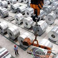 5083铝卷板耐腐蚀5083铝合金卷板