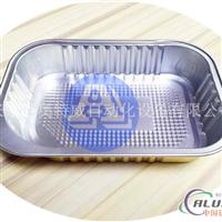 320ml蛋糕铝箔耐烤盒 外卖餐盒