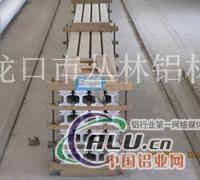 叢林鋁材供6101B第三軌導電鋁材