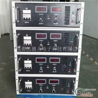24V1000A电泳涂装电源厂家报价